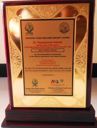 Heizer doctoral dissertation award